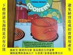 二手書博民逛書店Vegetarian罕見Cooker-top Cookery 素