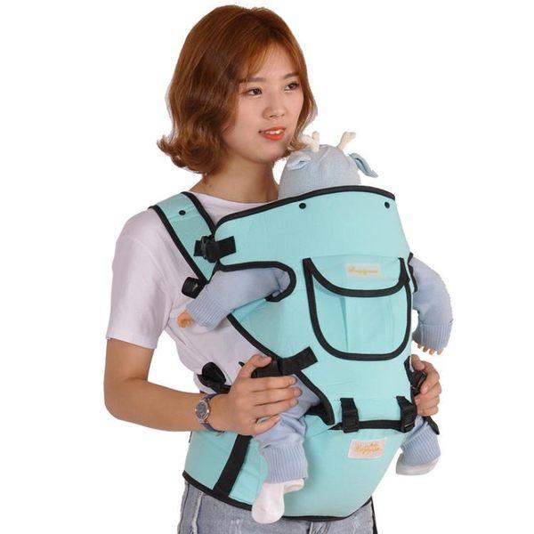 嬰兒背帶多功能夏四季通用透氣單雙肩新生幼兒童背帶寶寶前抱腰凳   夢曼森居家