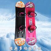 滑雪板單板雙板男女通用耐磨加大加厚創意裝修櫥窗展覽戶外