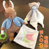 兔子嬰兒安撫巾毛絨玩具玩偶布藝安撫手偶抱偶寶寶口水巾0-1歲【快速出貨】