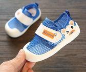 愛伢芽春夏寶寶鞋子1-3歲鞋男童網面鞋女童涼鞋嬰兒學步鞋單網鞋