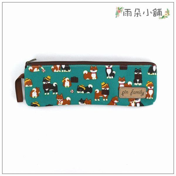 筷套 包包 防水包 雨朵小舖M407-136 一家筷套-綠公事包柴犬08124 funbaobao