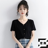 短袖t恤女夏修身泫露鎖骨顯瘦緊身黑色V領上衣韓版夏季【左岸男裝】