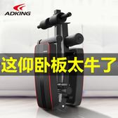 仰臥起坐健身器材多功能可折疊仰臥板收腹運動輔助器igo 貝兒鞋櫃