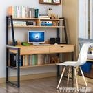 電腦桌 電腦桌臺式桌簡約辦公家用學生寫字臺簡易書架書桌組合臥室小桌子 晶彩 99免運