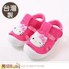女童鞋 台灣製Hello kitty正版...