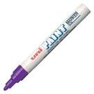 《享亮商城》PX-20 紫色 油漆筆(中細字) 三菱