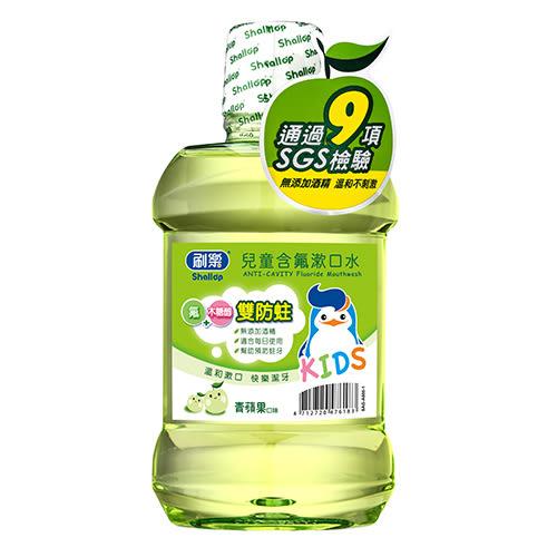 刷樂兒童含氟漱口水(青蘋果口味)500ml【愛買】