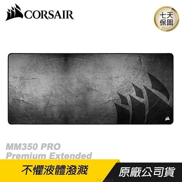 【南紡購物中心】CORSAIR 海盜船 MM350 PRO Premium Extended 電競滑鼠墊/防潑水/4mm厚