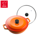 【MULTEE摩堤】28cm鑄鐵幸福鍋(雙蓋)_漸層橘_煎煮炒炸萬用鍋款