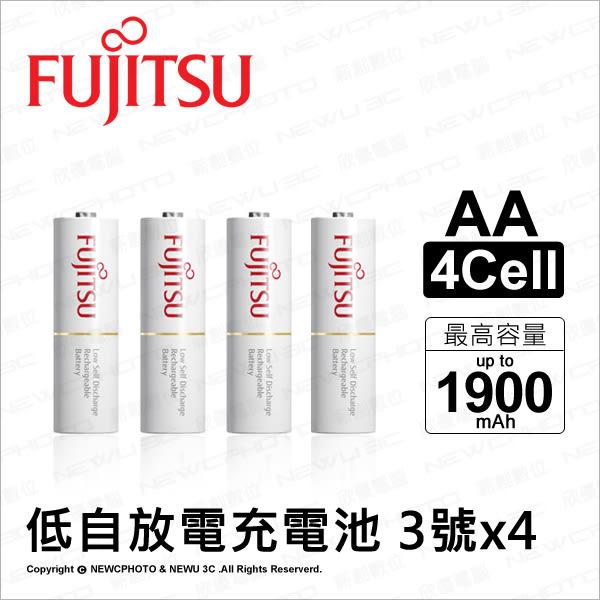 FUJITSU 富士通 HR-3UTC 低自放充電電池 3號 4入 AA 1900mAh★可刷卡★ 薪創數位