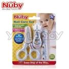Nuby 寶寶指甲護理組