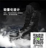 戰術鞋 冬季cqb作戰靴超輕便511戰術靴透氣07訓練鞋減震特種兵夏季軍靴男 MKS薇薇