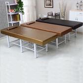 美容床 美體床美容院專用折疊按摩床xw