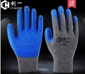 勞動手套勞保耐磨工作男工地干活加厚浸膠防滑帶膠皮棉線橡膠透氣 錢夫人