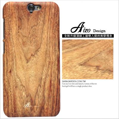 3D 客製 高清 胡桃木 木紋 HTC One M7 M8 M9 M9+ M9Plus 10 A9 Desire 816 820 826 828 626 LG G4 Stylus G5 手機殼
