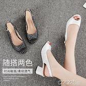 魚嘴單鞋 涼鞋中跟女式高跟單鞋粗跟魚嘴鞋真皮工作皮涼鞋女 coco衣巷