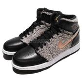 Nike Air Jordan 1 Retro High GG Grade School 黑 灰 毛料 喬丹1代 女鞋 大童鞋【PUMP306】 332148-022