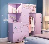 衣櫃簡約現代經濟型塑料衣櫥組裝布藝儲物櫃鋼架臥室簡易收納櫃子igo 貝芙莉女鞋
