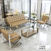 排椅 排椅機場椅連排椅三人位不銹鋼等候椅會客辦公沙發茶幾醫院候診椅 非凡小鋪 igo