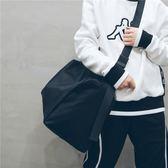 單肩包休閒斜挎包大容量運動健身包出差行李包短途旅行袋男女潮 【好康八九折】