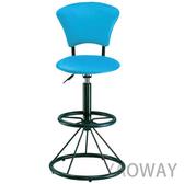 【耀偉】海尼根椅E5111-餐椅/會客椅/洽談椅/工作椅/吧檯椅/造型椅/高腳椅/