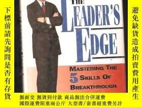 二手書博民逛書店the罕見leader s edgeY24040 GUY A. HALE MC GRAW HILL 出版19