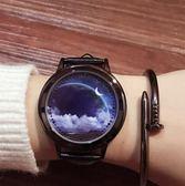 週年慶優惠-創意時尚炫酷LED觸摸屏手錶男女皮帶防水情侶星空發光電子錶