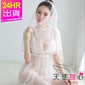 性感罩衫 白 連身薄紗罩衫睡衣 日系居家情趣比基尼內衣外罩組 天使甜心Angel Honey