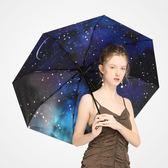 防紫外線太陽傘超強防紫外線迷你防曬折疊雨傘女超輕小遮陽晴雨兩用五折傘 摩可美家