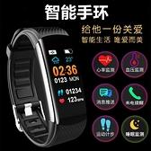 手機通用智慧手環男女運動監測心跳血氧多功能情侶手錶4 卡布奇诺