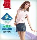 【瑪蒂斯】涼感衣 女款短袖涼爽玉纖維PO...
