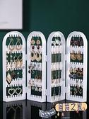 戒指盒 耳飾耳環收納盒首飾耳釘盒子飾品盒收納架收拾整理盒【風鈴之家】