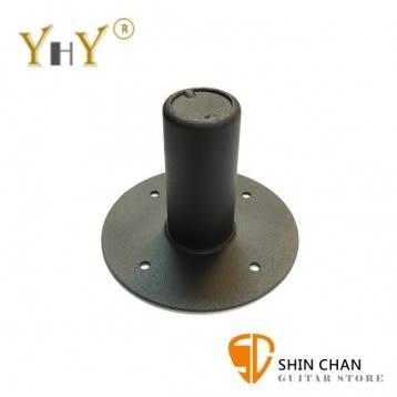 YHY S-801 喇叭/音箱架專用轉接座 喇叭架