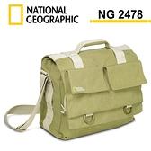 24期零利率 國家地理 National Geographic NG 2478 地球探險系列 相機包