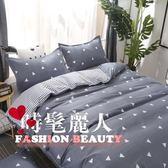網紅四件套全棉純棉簡約1.8m床上用品雙人被套床單 全店88折特惠