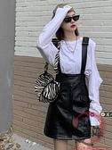 皮裙 黑色背帶皮裙女春秋季半身裙新款時尚高腰a字裙小個子短裙子【風之海】