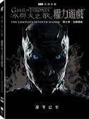 【停看聽音響唱片】【DVD】冰與火之歌:權力遊戲 第七季