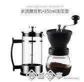 咖啡機手動可水洗陶瓷機芯手搖咖啡磨豆機手工磨粉咖啡豆研磨機igo  西城故事