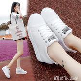 秋冬季百搭韓版白鞋子內增高小白鞋女厚底街拍板鞋休閒鞋  潔思米