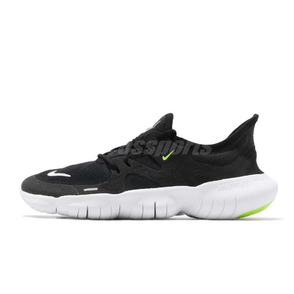 Nike 慢跑鞋 Free RN 5.0 黑 白 女鞋 赤足 黑白 運動鞋 【ACS】 AQ1316-003