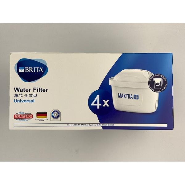 [特賣檔期 4周用濾心]BRITA MAXTRA PLUS 濾芯 4入 (和原來Maxtra 濾心相容)