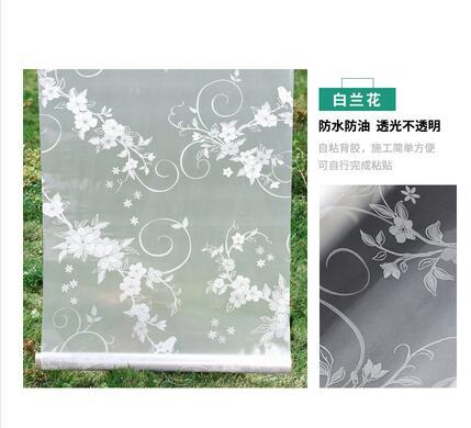 窗戶貼紙 窗戶玻璃貼紙透光不透明防走光貼膜衛生間浴室家用防窺窗貼窗花紙 科炫數位