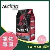 Nutrience紐崔斯 黑鑽頂極無穀犬糧+營養凍乾 小型犬(牛肉+羊肉) 5kg【TQ MART】