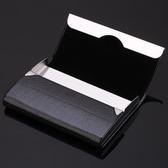 名片夾男式商務金屬名片盒大容量女式時尚名片夾創意刻字男士