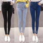 春夏新款女裝韓版修身學生小腳破洞彈力緊身九分高腰牛仔褲女-Ifashion