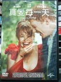 影音專賣店-P11-045-正版DVD-電影【真愛每一天】-瑞秋麥亞當斯 比爾奈伊 多姆納爾格里森 凡妮莎寇