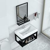 浴櫃 北歐洗手盆浴室櫃組合小戶型簡約衛生間洗臉池洗漱台盆陶瓷面盆【幸福小屋】