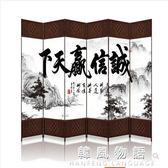 中式屏風隔斷客廳臥室折屏4/6扇簡約現代折疊移動布藝簡易酒店igo  韓風物語
