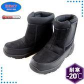 【ESKT 台灣 男 中筒雪鞋《黑》】SN217/冰爪/保暖雪靴/雪地行走/旅遊/靴子